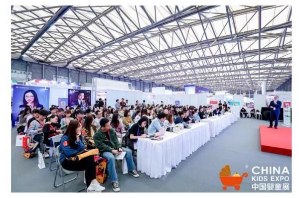 """【CKE中国婴童展】""""约会""""全球大牌,打造国际趋势新标杆!"""