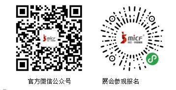 第30届京正广州孕婴童展即将在广州盛大开启