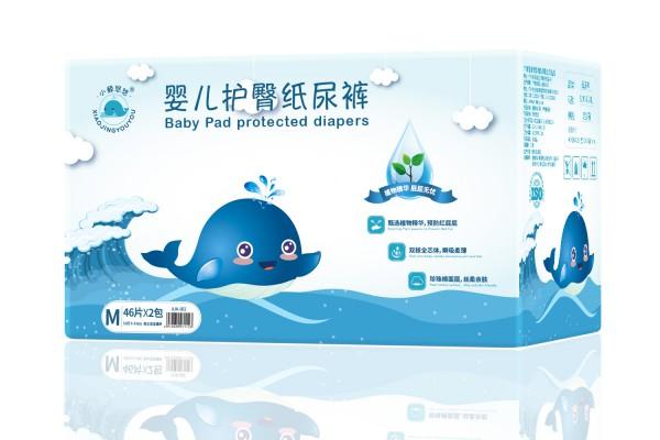 新品来袭:小鲸悠悠婴儿护臀纸尿裤 全新呵护宝宝成长每一步