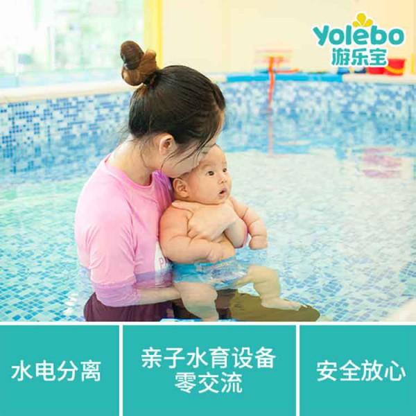 婴儿游泳越来越火爆 想开游泳水育店的你还在犹豫吗