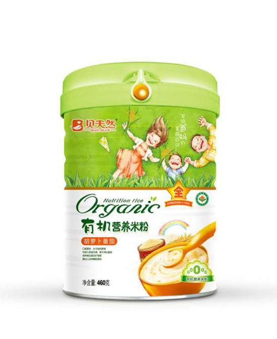 恭贺:贝天然营养辅食品牌强势入驻全球婴童网  开启2019招商新模式