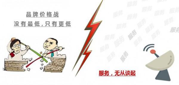 李剛國老師專題分享:新競爭格局下營養品動銷策略