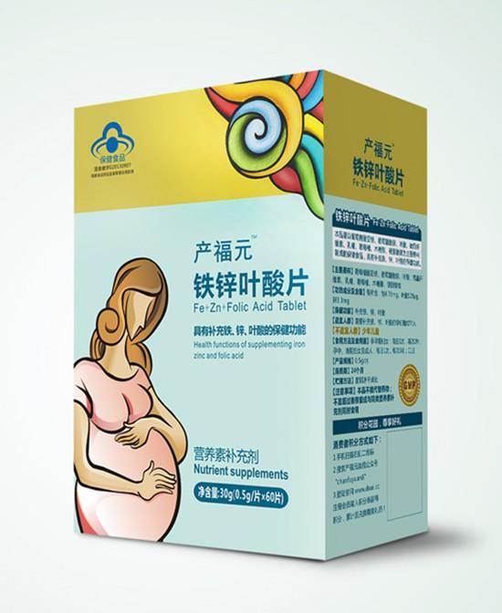 叶酸片什么时候吃最好?产福元铁锌叶酸片 妈妈怀孕好安心