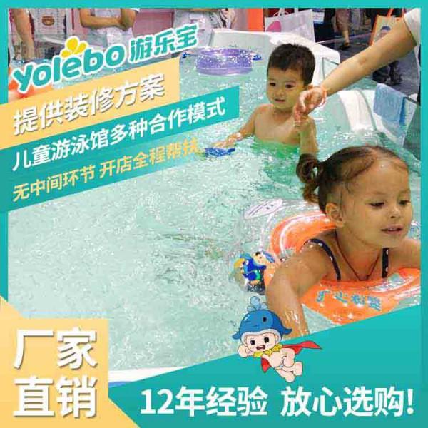 开婴儿游泳馆有淡旺季?如何解决秋冬季节婴儿游泳馆客流量低?