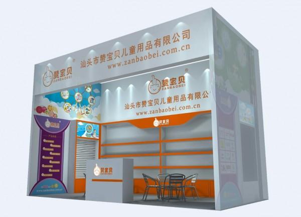 第30届京正·广州孕婴童产品博览会开幕在即  赞宝贝玩具邀你观展啦
