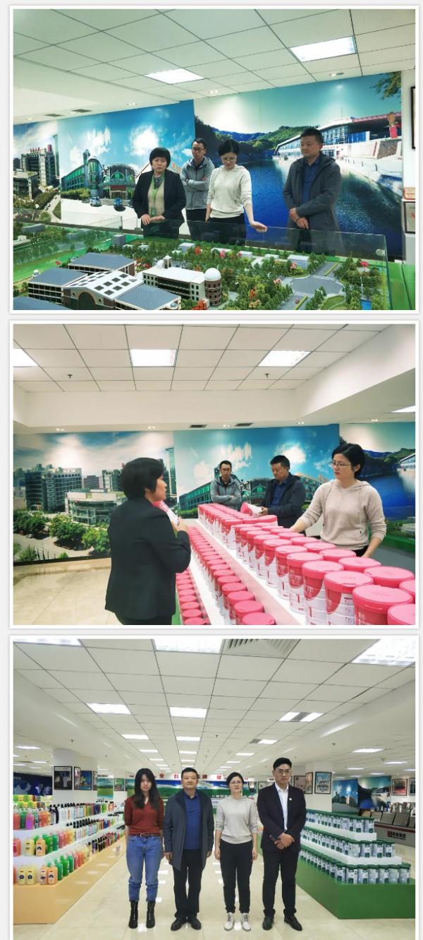 安徽省红十字基金会秘书长一行到访双娃乳业