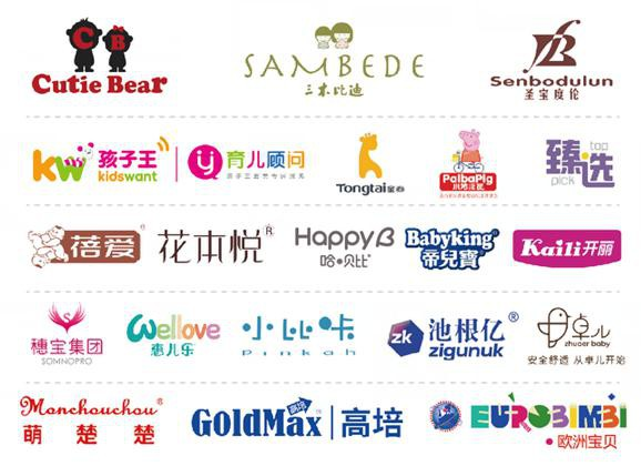 第30届京正广州孕婴童展进入开展倒计时