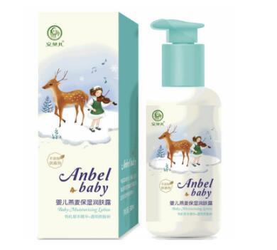 安贝儿婴儿燕麦保湿润肤霜 呵护宝宝安然过冬