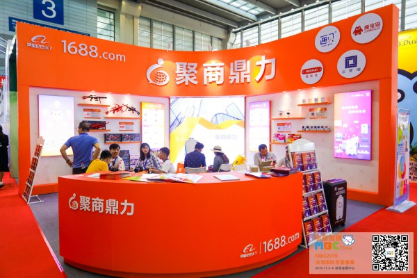 2019第七届深圳国际孕婴童用品展览会盛大开幕,人潮涌动盛况空前!