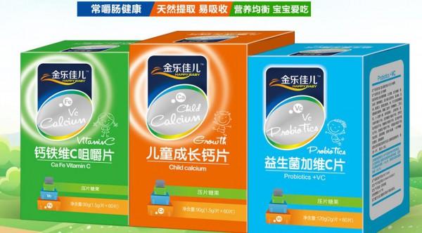 恭贺:金乐佳儿营养品与广东付玲母婴经销商签约合作  祝生意兴隆