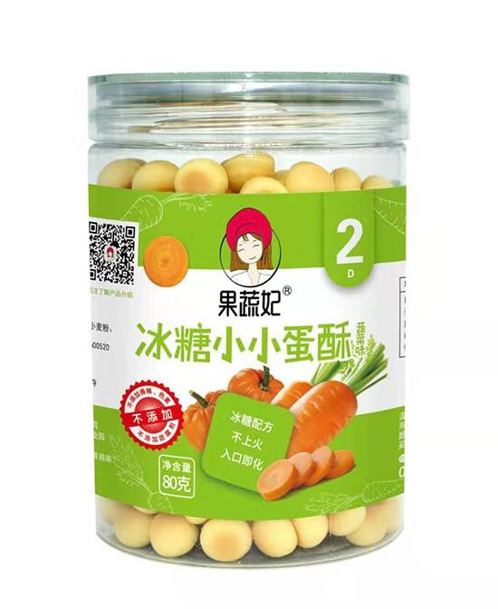 恭贺:广东广州陈女士与果蔬妃儿童零食品牌成功签约合作
