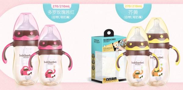 恭贺:芭芘宝贝高端奶瓶品牌成功签约重庆胡喻栋