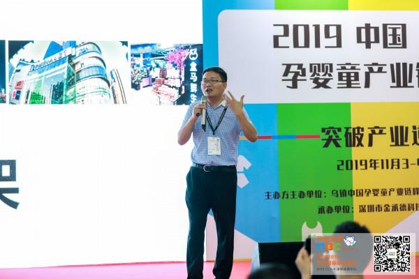 MBC深圳孕婴童展第二天——持续升温,精彩还在继续,错过等一年!