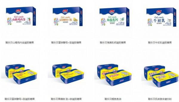 恭贺:湖北恩施土家族苗族自治州吴小姐与聪乐贝营养品品牌成功签约合作