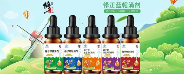 恭贺:河南商丘张辉与修正营养品品牌成功签约合作