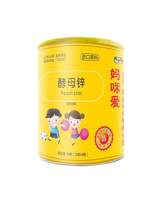 恭贺:浙江湖州陈女士与妈咪爱(北京)营养品品牌成功签约合作