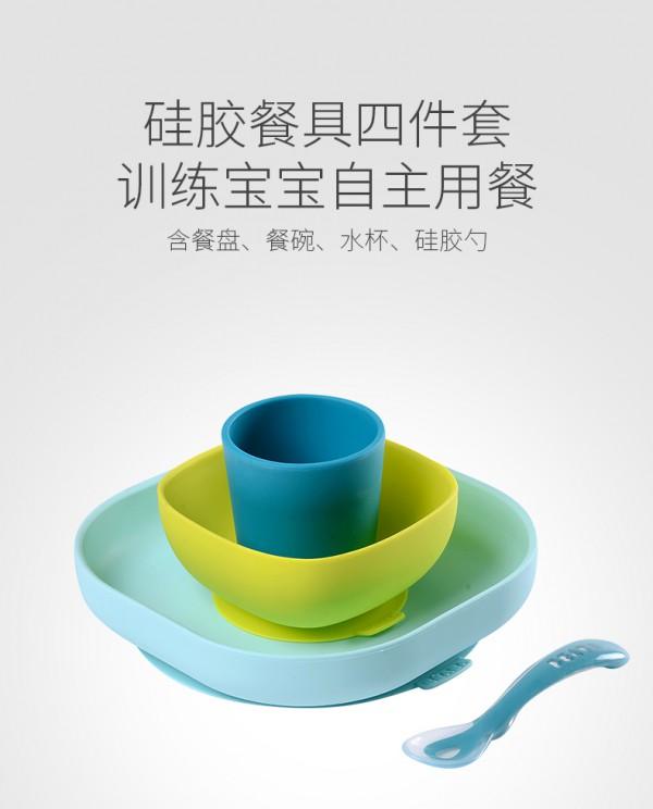 BEABA婴儿辅食硅胶防摔碗勺套装   食品级柔软硅胶·宝宝啃咬不伤口腔