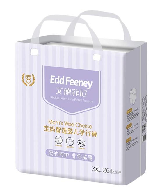 恭贺:广东佛山温小姐与艾德菲尼高端纸尿裤品牌成功签约合作
