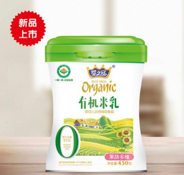 婴之冠有机米乳天然有机,营养丰富又健康