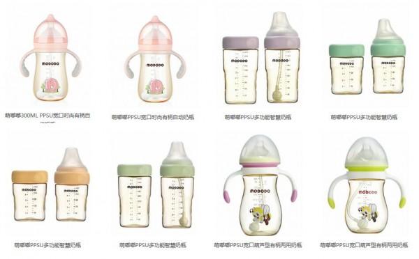 恭贺:广东佛山温小姐与萌嘟嘟哺喂用品品牌成功签约合作