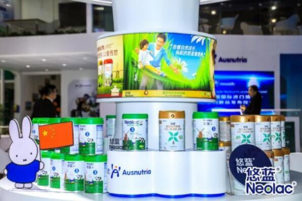 第二届中国国际进口博览会,Neolac悠蓝携手米菲合力传递自然健康