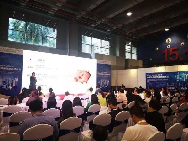 第30届京正广州孕婴童展今日在广州闭幕
