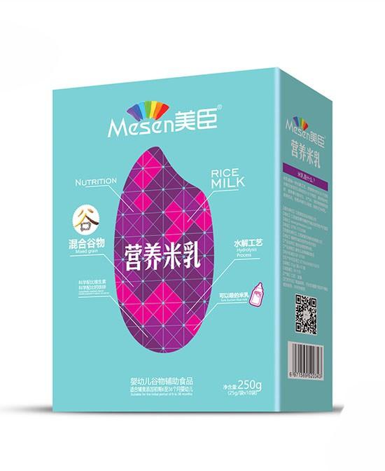 美臣营养米乳系列  酶解工艺小分子更易消化与吸收