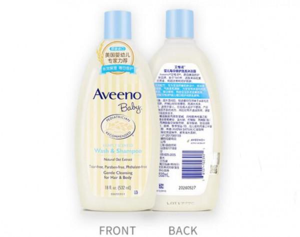 Aveeno艾维诺婴儿宝宝燕麦洗发水沐浴露   温和无泪·让宝宝爱上洗澡