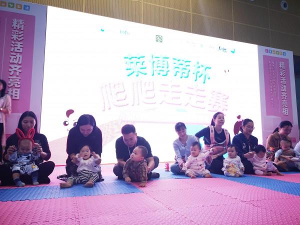 第30届京正广州孕婴童展在广州闭幕