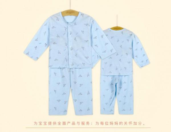 皇家宝贝婴幼儿纯棉睡衣  全开扣长袖套装穿脱更方便哦