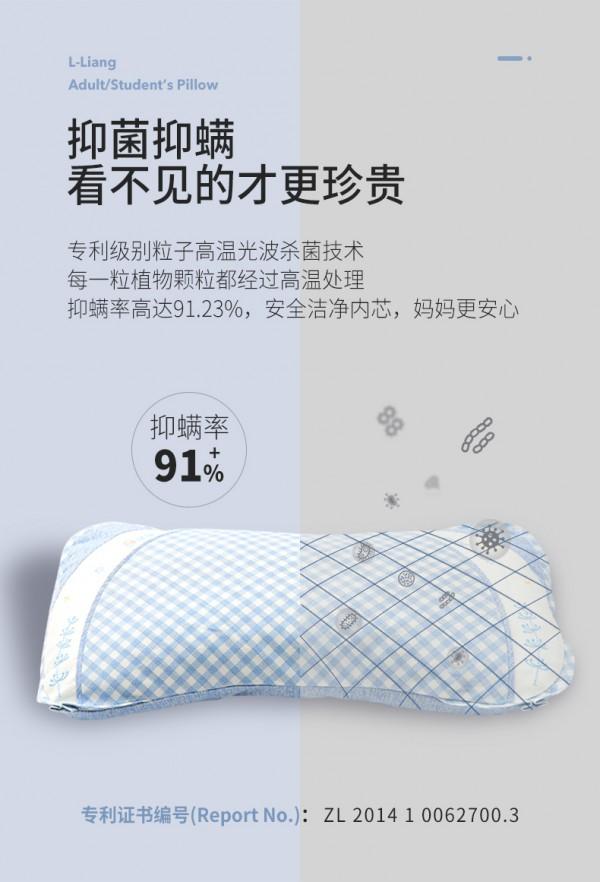 良良枕头:科学分阶段使用  可用至5岁  欢迎家长选购