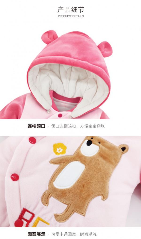 牧羊娃童装:可以外穿的宝宝粉色夹棉连体衣保暖哈衣