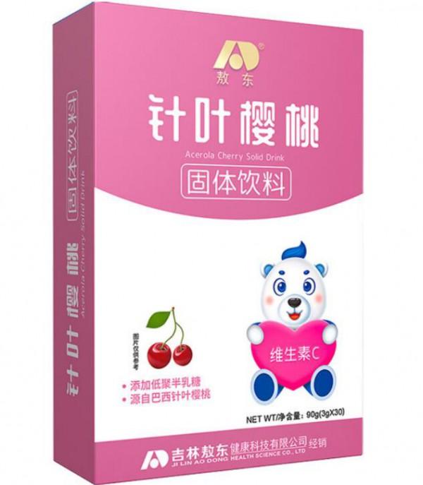 亚博-敖东针叶樱桃固体饮料 富含丰富的天然维生素C