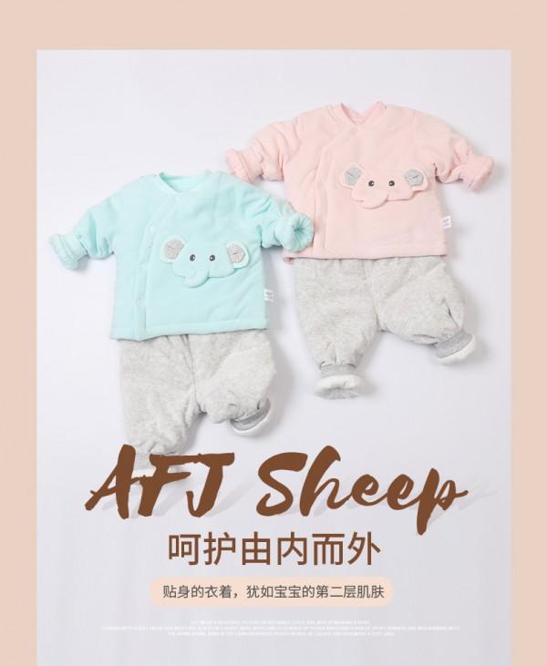 安吉小羊棉服套装  洋气加绒小立领让宝宝冬季更有范