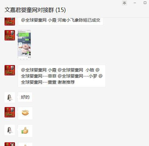 亚博-恭贺:河南信阳陈女士与文嘉君展柜成功签约合作