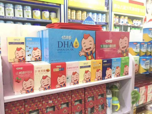 恭贺:修贝乐营养品品牌成功入驻全球婴童网,携手共赢母婴市场!