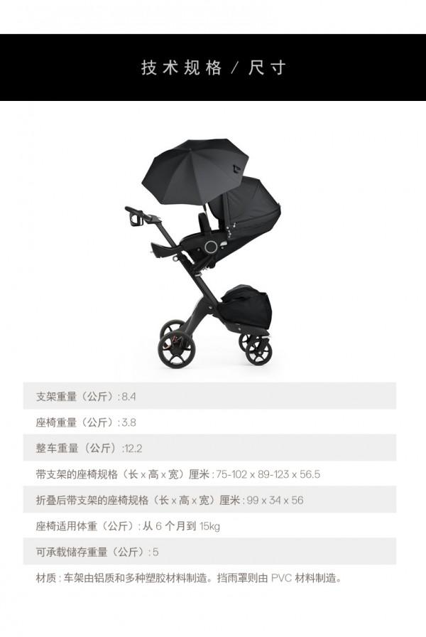 stokke婴儿车高景观婴儿车推车  多功能儿童手推车