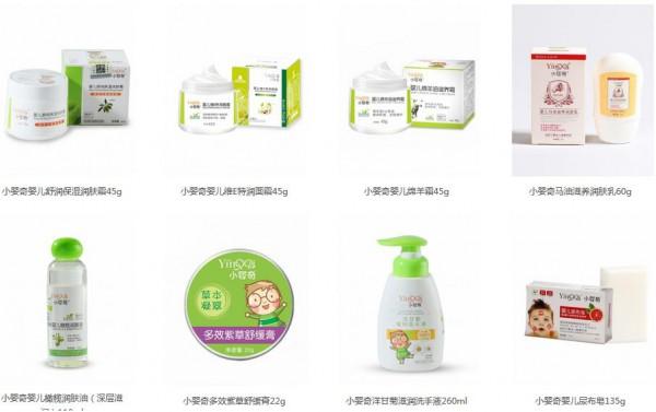 年末鉅惠:小嬰奇嬰幼兒洗護品牌限時狂歡 多重好禮享不停!