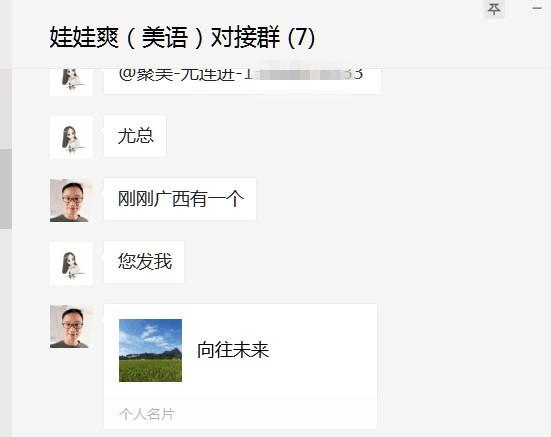 恭贺:娃娃爽纸尿裤品牌成功签约广西柳州母婴经销商  祝生意兴隆