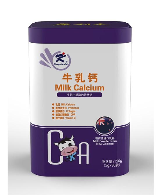 康利来牛乳钙钙源优质·配比科学 补充宝宝成长所需营养