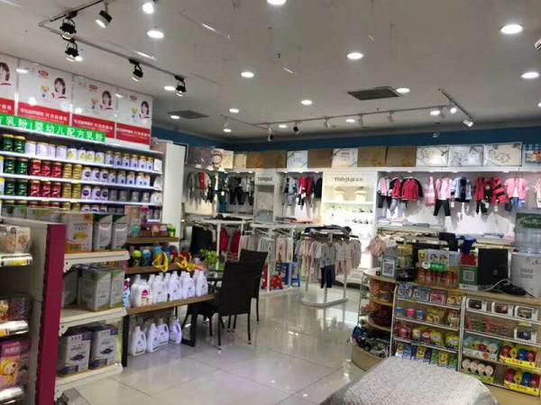 实体零售日渐式微,母婴实体店如何谋发展、求出路?