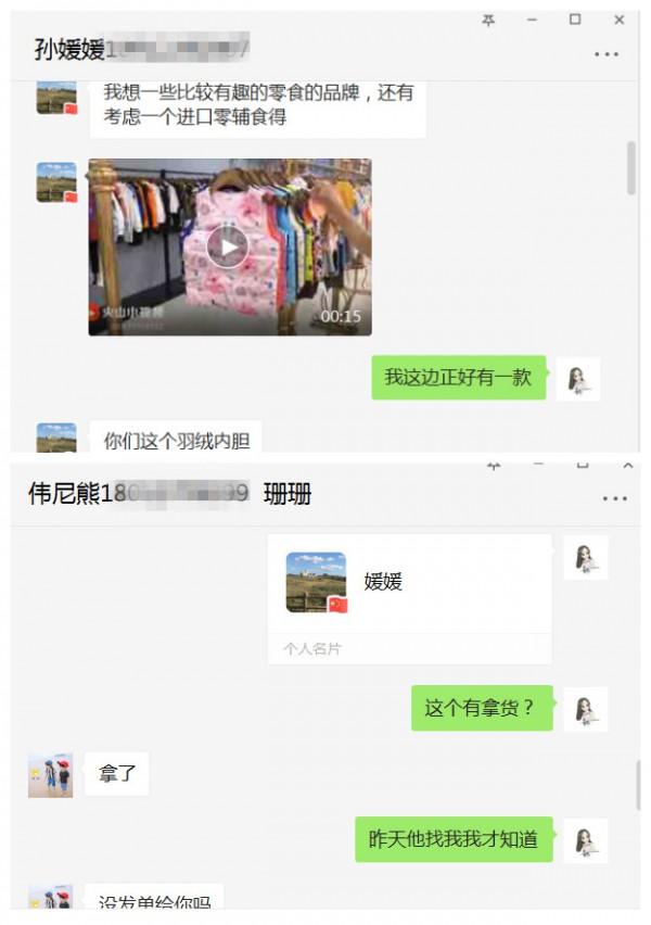 恭贺:江苏--南通经销商孙媛媛成功签约伟尼熊童装  祝生意兴隆