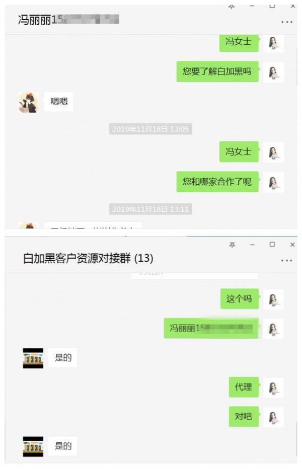 白加黑药业(幼益佳)成功签约广西--玉林代理商冯丽丽  祝生意兴隆