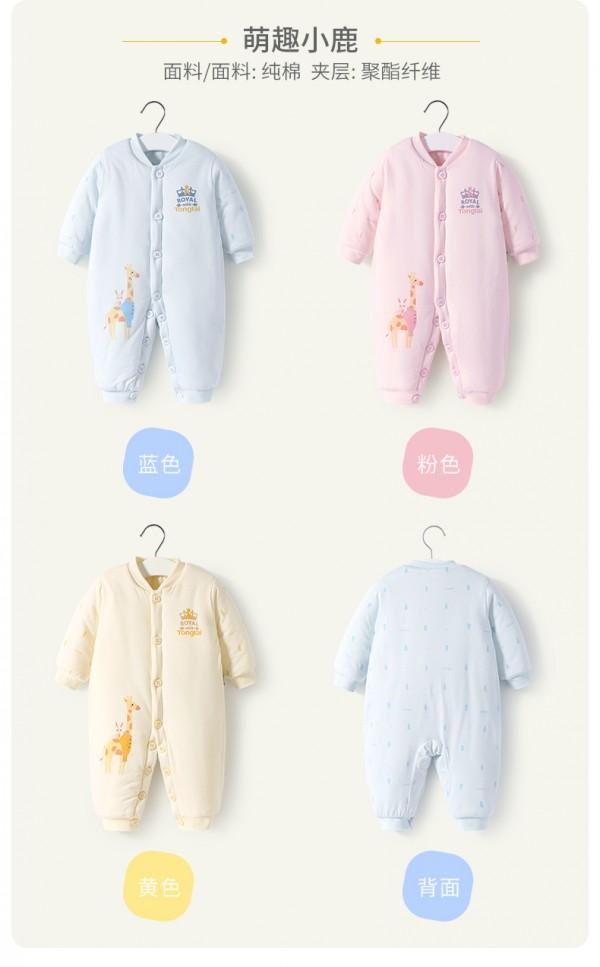 冬天担心宝宝肚皮受凉就选择连体衣吧    童泰婴儿夹棉加厚连体衣爬服纯棉A类舒适保暖