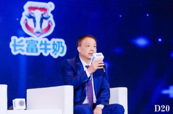 """亚博IM-奶业20强峰会,长富以""""天然活性营养""""开启奶业发展新未来"""