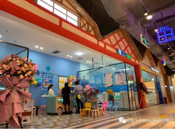 好消息:龙华首家亲子印象婴儿游泳馆开业啦!