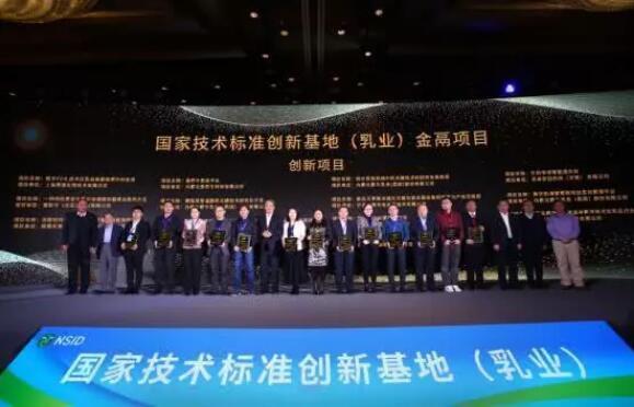 """20个中国乳业技术标准创新项目""""金鬲项目""""首次推出"""