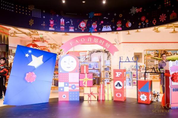 凯知乐心愿邮局活动启动 携中国社会福利基金会捐出三百万玩具婴童用品