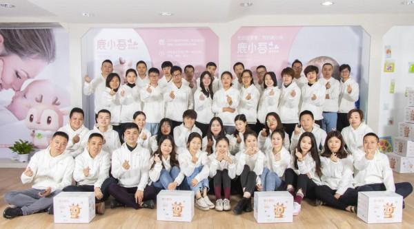 12月3日鹿小吾母婴生态圈全新战略正式启航!