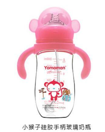 安全、無毒奶瓶選擇優秀媽咪小猴子硅膠手柄玻璃奶瓶